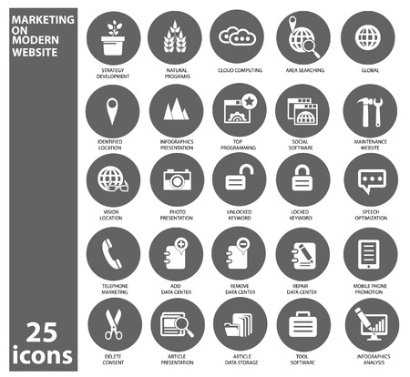 25 Modern Website   marketing icons,Gray version,vector Stock Vector - 22658744