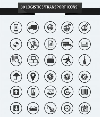 Logistics icons,Black version,vector 矢量图像