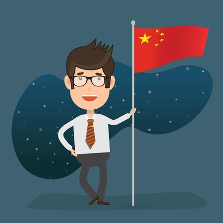 China Businessman vector concept design