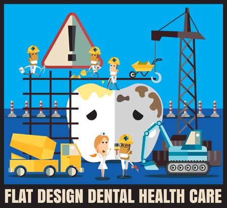 歯科医療のベクトル形式の eps 10 医療フラット アイコン イラスト  イラスト・ベクター素材