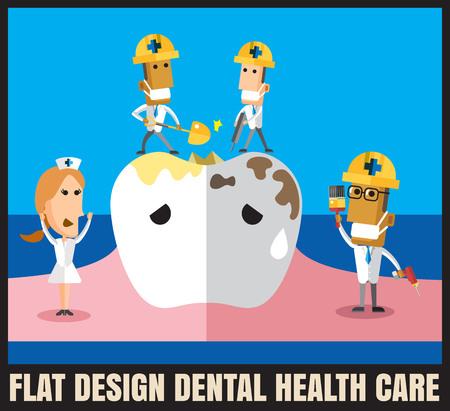 歯科医療のベクトル形式で医療フラット アイコン イラスト