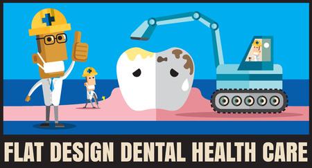 치과 건강 관리 벡터 형식으로 의료 평면 아이콘 일러스트 레이션 일러스트