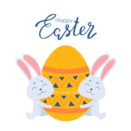 Collection of Easter bunny and egg Ilustração