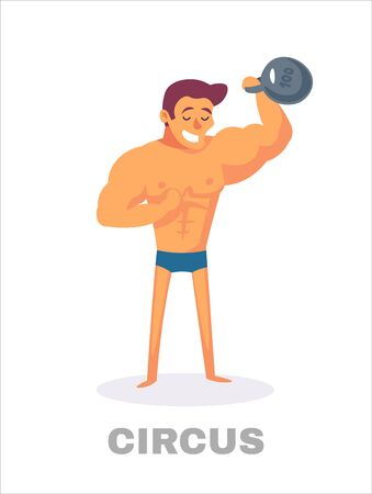 Athlete strong man character holding dumbbell. Vector flat cartoon illustration Illustration