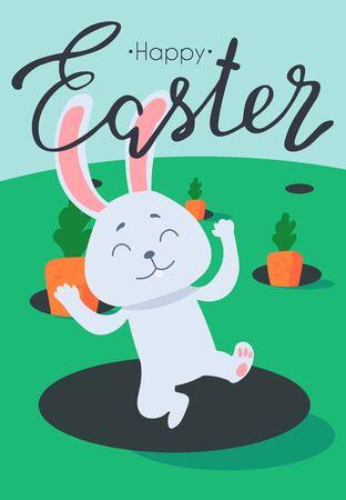 Vintage Easter Egg poster design with Easter rabbit Illusztráció