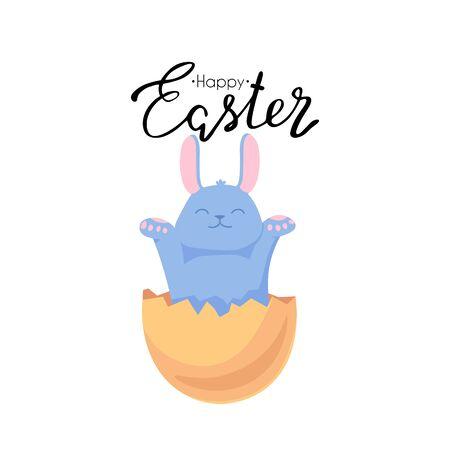 baby rabbit vector. HAappy Easter bunny