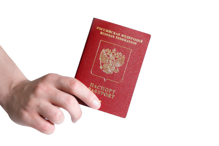 federation: Russian passport hold in arm isolated on white Stock Photo