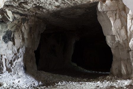 stone cave inside. view near the entrance Stok Fotoğraf