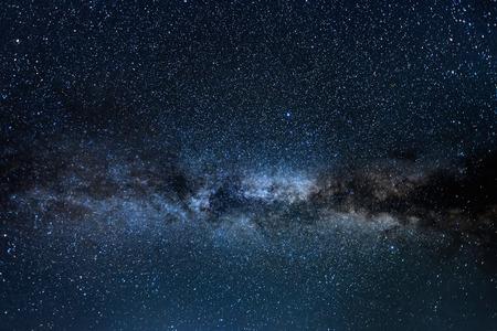 Es evidente que la Vía Láctea encuentra en Rusia en la noche