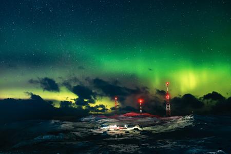 Northern lights. Aurora borealis nature landscape at night Stock Photo