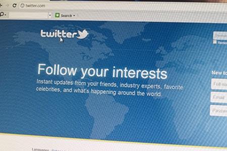 galati: Galati, Romania - October, 2011: Close up of Twitter