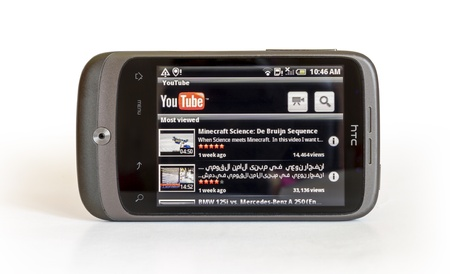 HTC SHOWING HOME PAGE YOUTUBE Stock Photo - 14681913