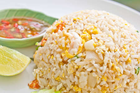 fried rice with pork, Thai cuisine  photo
