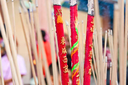 Chinese New Year Stock Photo - 12994264