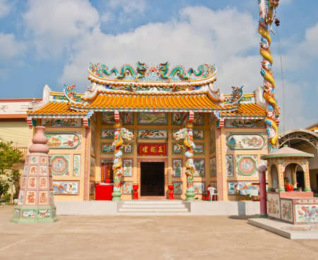 chinese temple in Thailand photo