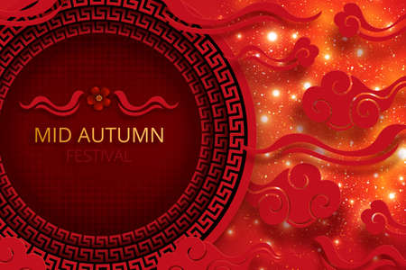 Mid Autumn Festival in paper art style.Chinese new year on red background and clouds elements.