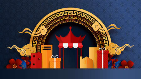 Mid Autumn Festival in paper art style.Chinese new year background vector illustration.