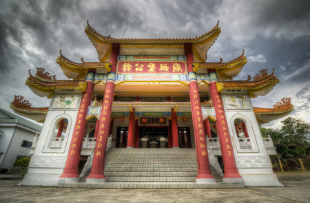 sandakan: old temple entrance at sandakan. Editorial