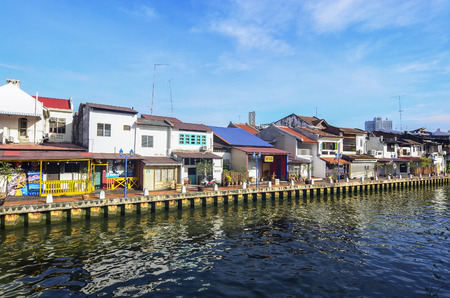 melacca: MELAKA, MALAYSIA - OCTOBER 29: Riverside on Oct 29, 2015 in Melaka, Malaysia. It is the old building on riverside Editorial
