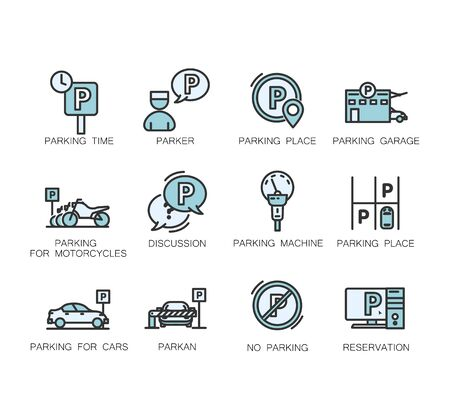 Parking line icons. Car garage and parking line vector symbols.Quality line set. Vector