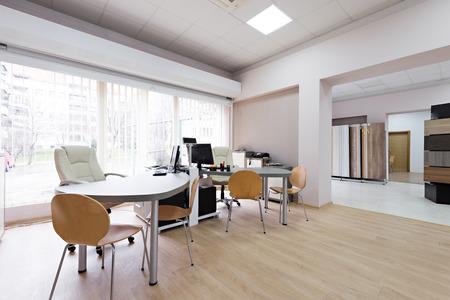 ps: Office interior
