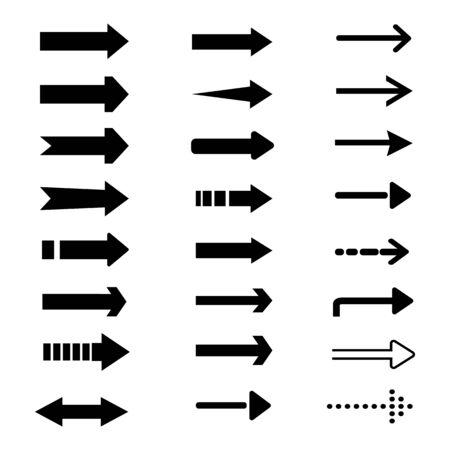 Set of black vector arrows. Arrow icons