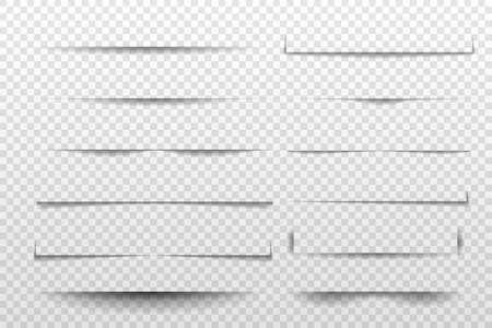 Realistic page separator line or shadow divider for web page. Page dividers. Illustration for your design. Vector illustration