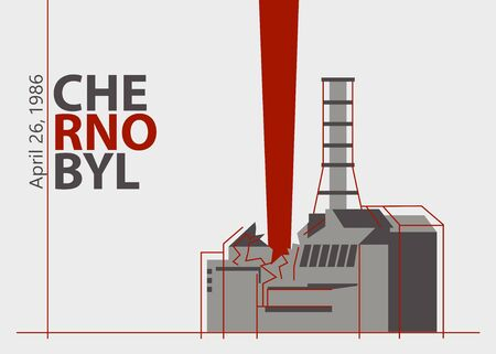 Nuclear accident at the Chernobyl plant near Pripyat, Ukraine, in the Soviet Union, on April 26, 1986. An explosion of the nuclear reactor. Vector illustration, eps8 Vecteurs