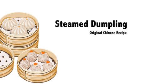 set of steamed dumpling in bamboo basket, Close up realistic hand drawing vector illustration Illustration