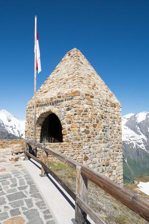 grossglockner: The Fuscher Toerl tower at the Grossglockner high alpine road