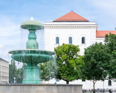 university fountain: Fountain at the Ludwig Maximilian University of Munich. Editorial