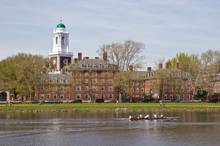 dorm: Harvard building along the Charles river