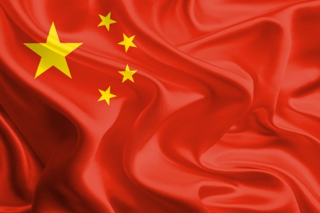 chinese culture: Waving Fabric Flag of China
