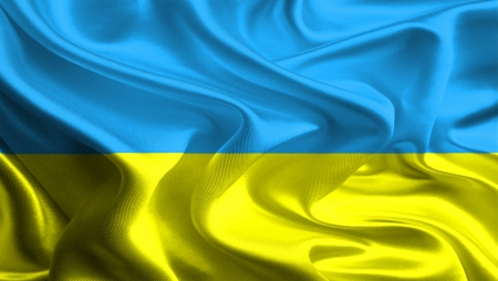 foreign country: Waving Fabric Flag of ukraine