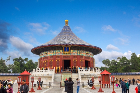 Crowded day at Imperial Vault of Heaven, Temple of Heaven, Beijing