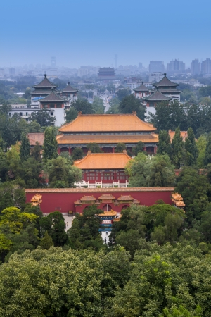 people's cultural palace: Main entrance gate and axis North-South to sports competition Park, Jingshan Park, Beijing, China