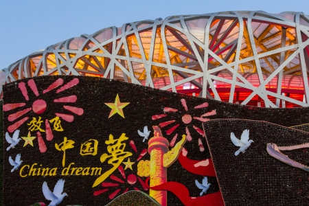 The Beijing National Stadium, also known as the Bird s Nest