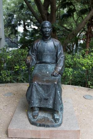 Statue of Dr Sun Yat-sen at the Loke Yew Hall in the University of Hong Kong in Pok Fu Lam, Hong Kong Island, Hong Kong  photo