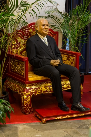 committee: The wax statue of  Michael Morris Killanin, former chairman of the international Olympic committee  IOC  located in Beijing National Stadium, China