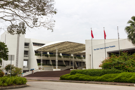 Tan Chin Tuan Lecture Theatre of the Nanyang Technological University in Singapore  NTU is one of the two largest public universities in Singapore   Editorial