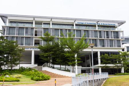 De Nanyang Technological University in Singapore NTU is een van de twee grootste openbare universiteiten in Singapore