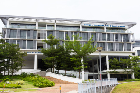 The Nanyang Technological University in Singapore  NTU is one of the two largest public universities in Singapore   Редакционное