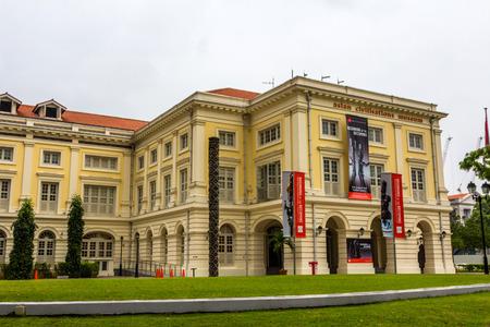 civilisations:  Asian Civilisations Museum in Singapore  Editorial