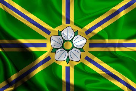 municipal: Canadian Municipal Flags  Abbotsford
