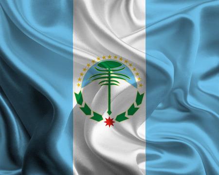 argentine: Argentine Province Flags  Neuquen