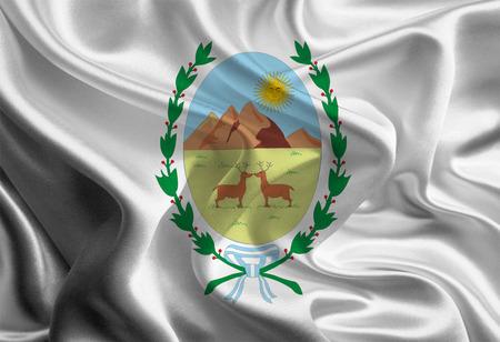 argentine: Argentine Province Flags  San Luis Stock Photo