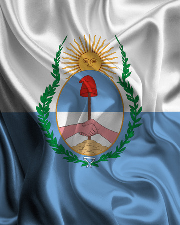 argentine: Argentine Province Flags  Mendoza