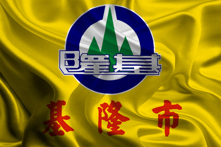 taiwanese: Flag of Taiwanese Provincial City Keelung Stock Photo
