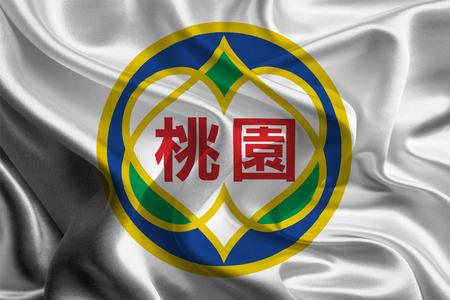 taiwanese: Flag of Taiwanese Taoyuan County
