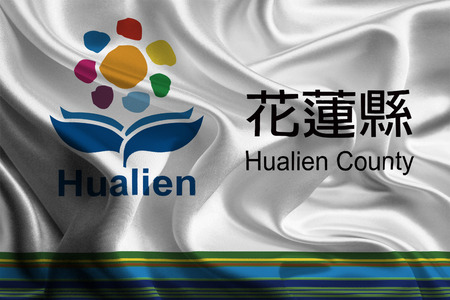 taiwanese: Flag of Taiwanese Hualien County